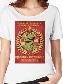 Kremlin The Frog Women's Relaxed Fit T-Shirt