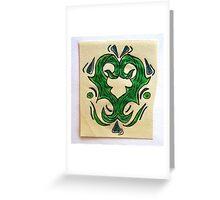 Thorny Heart Greeting Card
