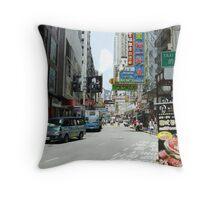 Causeway Bay Throw Pillow