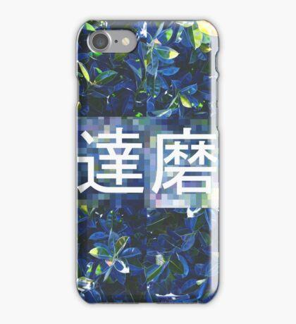 Tropical Daruma iPhone Case/Skin