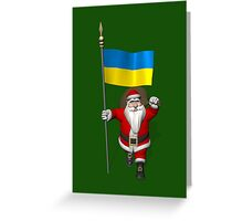 Santa Claus With Flag Of Ukraine Greeting Card