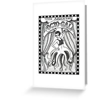 The Amazing Octogal Greeting Card