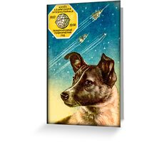 Laika the Sputnik 2 Russian Space Dog! Greeting Card