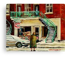 FAMOUS CANADIAN PAINTINGS BY ARTISTS OF CANADA WINTER URBAN SCENES CAROLE SPANDAU Canvas Print