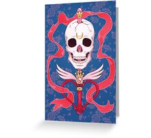 Moon Skull Greeting Card