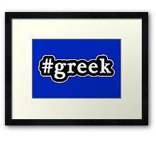 Greek - Hashtag - Black & White Framed Print