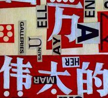 Asia Red Sticker
