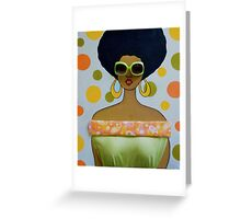 Disco to My Soul Greeting Card