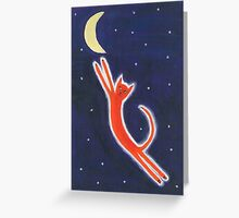 Zeke Star Chaser 2 - Perseverance Greeting Card