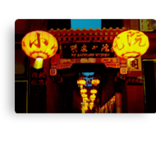 Beijing, the never ending Blurry love story Canvas Print