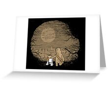 Wookie the Chew Greeting Card