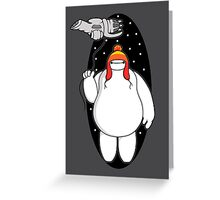 Big Shiny Hero Greeting Card