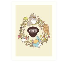 My Neighbour Totoro Art Print