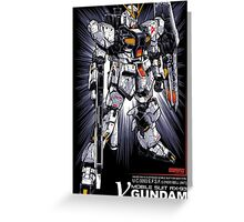 Nu Gundam Greeting Card