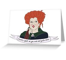 Love Winnie Greeting Card