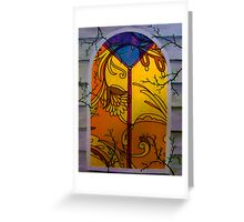 Stained Glass Menagerie Greeting Card
