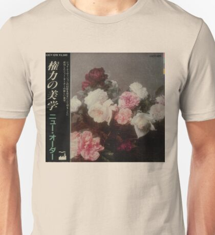 Power, Corruption & Lies Japanese release darkened tee Unisex T-Shirt