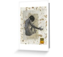 Closed Open Nude Greeting Card