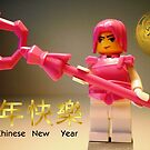 Happy Chinese New Year Greeting Card by Customize My Minifig
