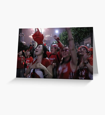world cup Seoul Greeting Card