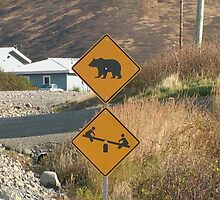 Caution Bears & Kids Playing by 2bearz