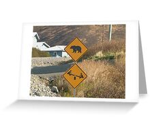 Caution Bears & Kids Playing Greeting Card