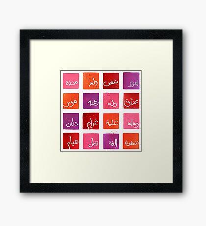 Shades of Love Framed Print