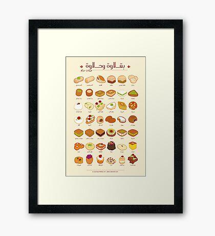 Baklawa & Halawa (Arabic) Framed Print