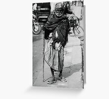 Poverty in Human form  Greeting Card