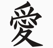 Kanji Love Symbol Kids Clothes