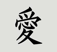 Kanji Love Symbol Unisex T-Shirt