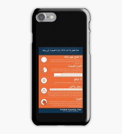 What to do if ICE IMMIGRATION POLICE come knocking iPhone Case/Skin