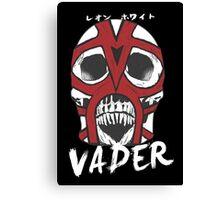Big Van Vader Canvas Print