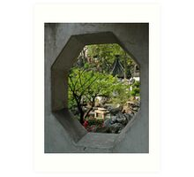 Yu Gardens, China Art Print