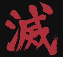 Evil Ryu Kanji T-Shirt
