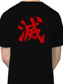 Evil Ryu Kanji Classic T-Shirt