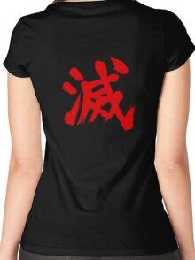 Evil Ryu Kanji Women's Fitted Scoop T-Shirt