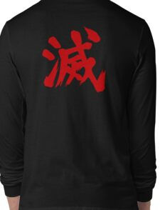 Evil Ryu Kanji Long Sleeve T-Shirt