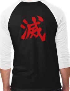 Evil Ryu Kanji Men's Baseball ¾ T-Shirt