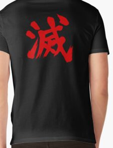 Evil Ryu Kanji Mens V-Neck T-Shirt