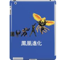 Phoenix Evolution iPad Case/Skin