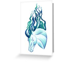 Marbled Water Horse Portrait Greeting Card