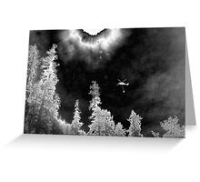 Metalic helicopter Greeting Card