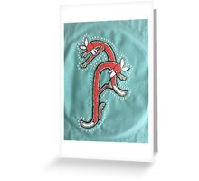 French Knot Embroidery Fox Letter A Greeting Card