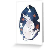Sleepy Bunny Greeting Card
