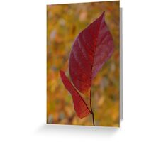 The Warm Glow of Fall - a Vertical View Greeting Card