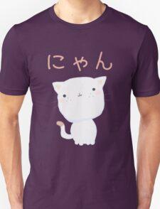 Kawaii Little Cat Unisex T-Shirt