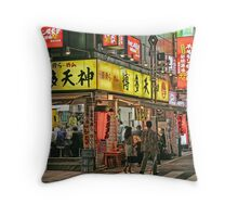 Tokyo - Street scene by night Throw Pillow
