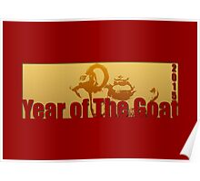 Golden Goats #4 - Year of The Goat 2015 - Poster