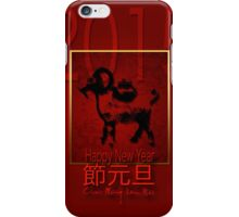 2015 Vietnamese New Year Têt - Goat Year - #1 iPhone Case/Skin